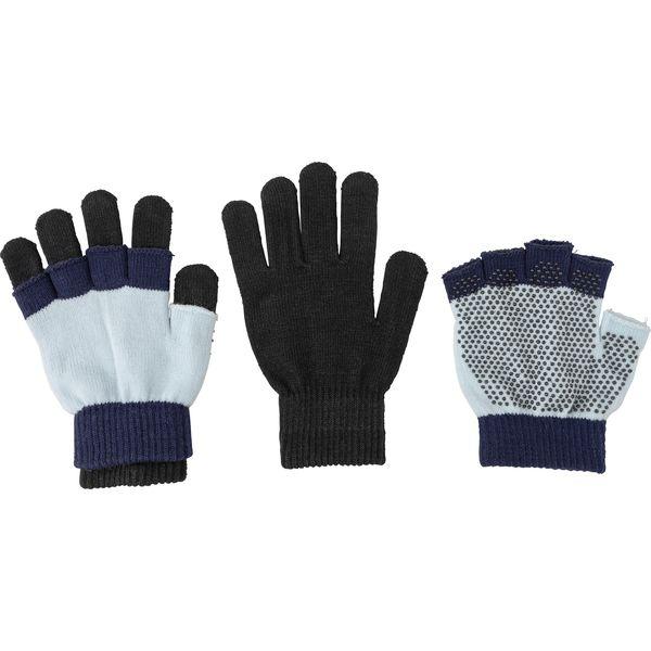 black forest Magic-Grippy-Handschuhe 2 in 1, Kinder und Erwachsene
